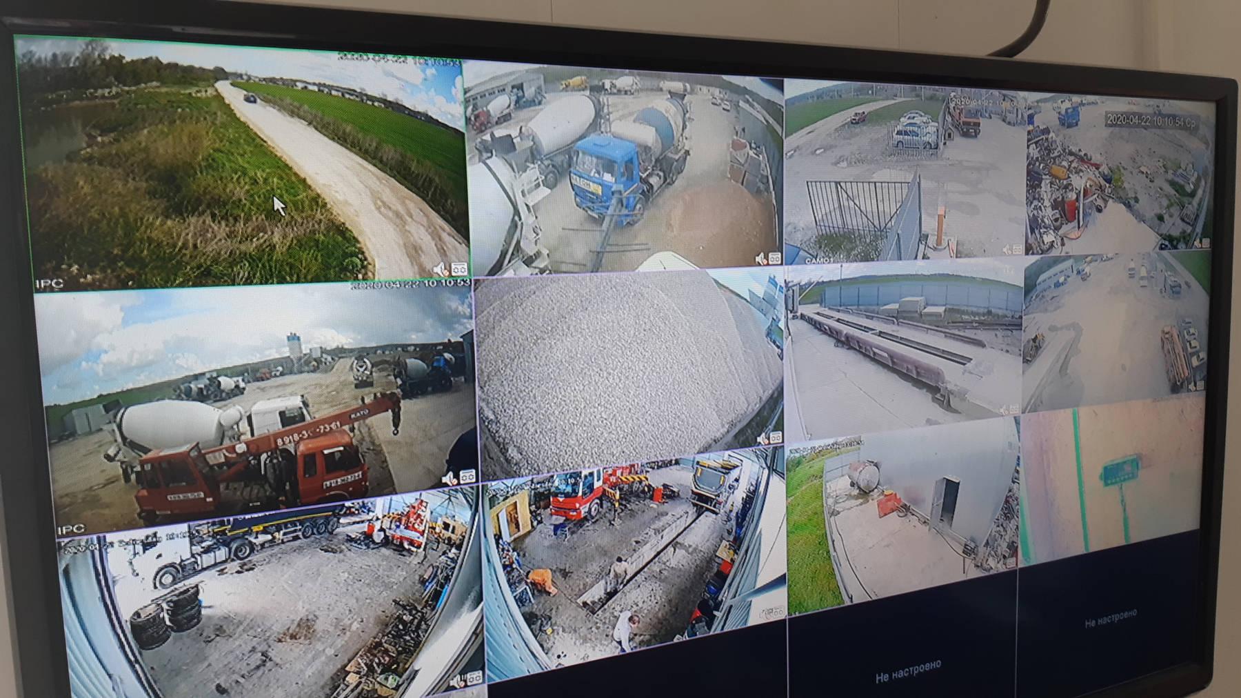 Бетон ipc бетон кузьмолово
